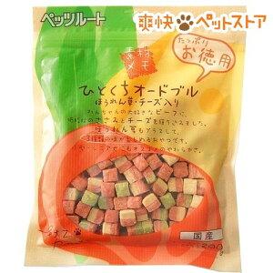 素材メモ ひとくちオードブル ほうれん草・チーズ入り(200g)【素材メモ】[爽快ペットストア]