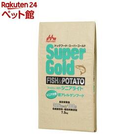 スーパーゴールド フィッシュ&ポテト シニアライト シニア犬用(7.5kg)【スーパーゴールド】[ドッグフード][爽快ペットストア]