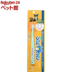 シグワン 子犬用歯ブラシ(1コ入)[爽快ペットストア]