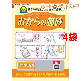 猫砂 常陸化工 おからの猫砂(6L*4コセット)[爽快ペットストア]