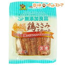 無添加良品 香ばし鶏ささみステーキ(120g)【無添加良品】[爽快ペットストア]