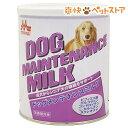 森乳サンワールド ワンラック ドッグメンテナンスミルク(280g)【ワンラック(ONELAC)】[爽快ペットストア]