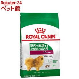 ロイヤルカナン サイズ ヘルス ニュートリション ミニインドアアダルト(2kg)【d_rc】【rcdog1809】【ロイヤルカナン(ROYAL CANIN)】[ドッグフード][爽快ペットストア]