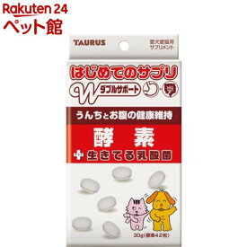 はじめてのサプリ 酵素(30g)[爽快ペットストア]