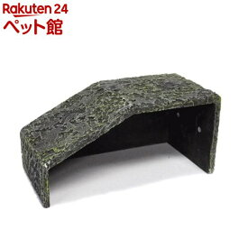 ビバリア バスキング&シェルター M(1コ入)【ビバリア】[爽快ペットストア]