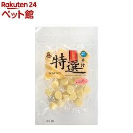 特選素材 チーズ プレーン(130g)【202009_sp】[爽快ペットストア]