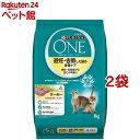 ピュリナワン キャット 避妊・去勢した猫の体重ケア ターキー(4kg*2コセット)【d_one】【dalc_purinaone】【qqu】【ピ…