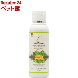 ネオルプス 犬用 アイクリーナー(125ml)[爽快ペットストア]