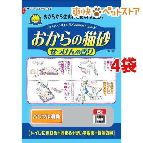 猫砂 常陸化工 おからの猫砂 せっけんの香り(6L*4コセット)[爽快ペットストア]