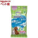 デオクリーン からだふきシート 小型犬用 やわらかなソープの香り(28枚入)【デオクリーン】[爽快ペットストア]