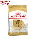 ロイヤルカナン ブリードヘルスニュートリション ラブラドールレトリバー 成犬用(12kg)【ロイヤルカナン(ROYAL CANIN)…