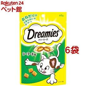 ドリーミーズ シーフード味(60g*6コセット)【d_dream】【ドリーミーズ】[爽快ペットストア]