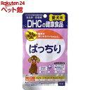 DHC 愛犬用 ぱっちり(60粒)【2shnyzk】【2012_mtmr】【DHC ペット】[爽快ペットストア]