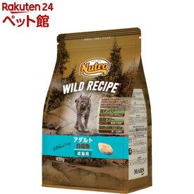 ニュートロ キャット ワイルド レシピ アダルト 白身魚 成猫用(400g)【ニュートロ】[キャットフード][爽快ペットストア]