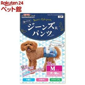 ドギーマン ジーンズ風パンツ M(16枚入)【d_dog】【202006_sp】【ドギーマン(Doggy Man)】[爽快ペットストア]