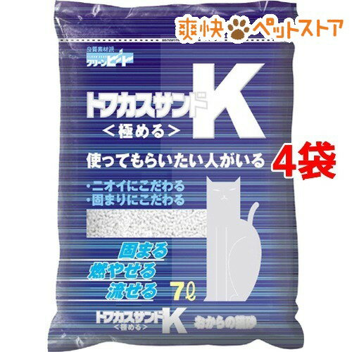 猫砂 おから トフカスサンドK(7L*4コセット)【トフカスサンド】【送料無料】[爽快ペットストア]