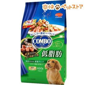 コンボ 低脂肪 角切りササミ・野菜ブレンド(115g*4袋入)【コンボ(COMBO)】[爽快ペットストア]