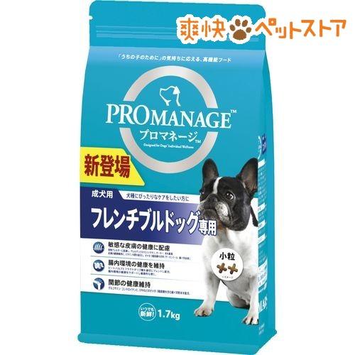 プロマネージ 成犬用 フレンチブルドッグ専用(1.7kg)【プロマネージ】[爽快ペットストア]