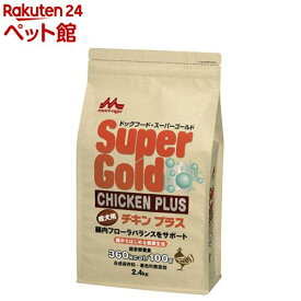 スーパーゴールド チキンプラス 成犬用(2.4kg)【スーパーゴールド】[ドッグフード][爽快ペットストア]