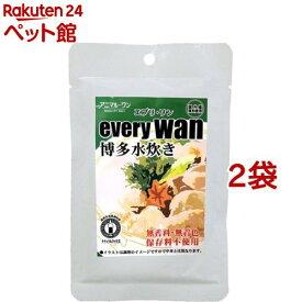 every wan 博多水炊き(60g*2袋セット)【アニマル・ワン】[ドッグフード][爽快ペットストア]