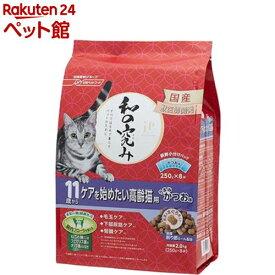 JPスタイル和の究み11歳からケアを始めたい高齢猫用(2kg)【d_jps】【ジェーピースタイル(JP STYLE)】[キャットフード][爽快ペットストア]