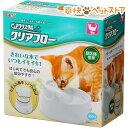 ピュアクリスタル クリアフロー 猫用 ホワイト(1台)【d_pure】【d_gex】【ピュアクリスタル】[爽快ペットストア]