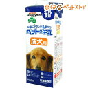 ドギーマン ペットの牛乳 成犬用(1L)【ドギーマン(Doggy Man)】[爽快ペットストア]