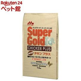 スーパーゴールド チキンプラス 成犬用(7.5kg)【スーパーゴールド】[ドッグフード][爽快ペットストア]
