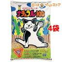 猫砂 スーパーキャット ナチュラル100(8L*4コセット)【スーパーキャット】[爽快ペットストア]