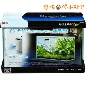 グラステリア サイレント 360 スリム H(1コ入)【グラステリア】[爽快ペットストア]