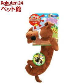 ドギーマン アニマル安眠まくら ドギーちゃん(1コ入)【ドギーマン(Doggy Man)】[爽快ペットストア]