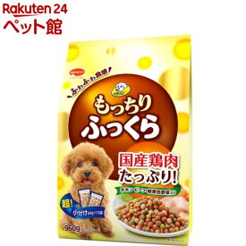ビタワン もっちりふっくら チキン・ビーフ・野菜入り(960g)【ビタワン】[ドッグフード][爽快ペットストア]