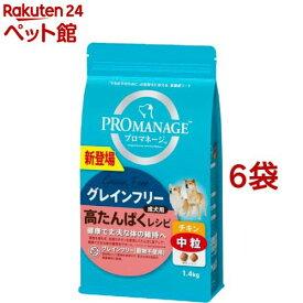 プロマネージ 成犬用 高たんぱくレシピ チキン 中粒(1.4kg*6袋セット)【プロマネージ】[爽快ペットストア]