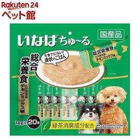 いなば 犬用ちゅ〜る 総合栄養食 とりささみ チキンミックス味(14g*20本入)【d_ciao】【d_cattreat】【ちゅ〜る】[爽快ペットストア]