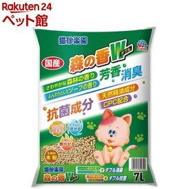 猫砂楽園 森の香ダブル(7L)【猫砂楽園】[爽快ペットストア]