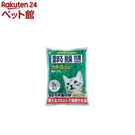 猫砂 ウッディフレッシュ WF-70(7L)【ウッディフレッシュ】[爽快ペットストア]