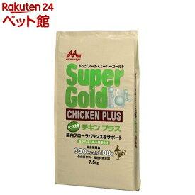 スーパーゴールド チキンプラス シニア犬用(7.5kg)【スーパーゴールド】[ドッグフード][爽快ペットストア]