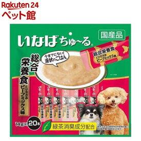 いなば 犬用ちゅ〜る 総合栄養食 とりささみ ビーフミックス味(14g*20本入)【d_ciao】【d_cattreat】【dalc_churu】【d_inaba】【ちゅ〜る】[爽快ペットストア]