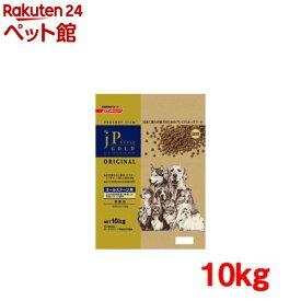 ジェーピースタイルゴールド オリジナル(10kg)【ジェーピースタイル ゴールド】[ドッグフード][爽快ペットストア]