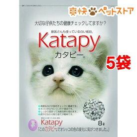 猫砂 紙 ペパーレット カタピー(8L*5コセット)【rdkai_06】[爽快ペットストア]