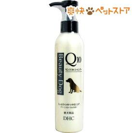 DHC 愛犬用 ビューティドッグ リンスインシャンプーQ10(200mL)【DHC ペット】[爽快ペットストア]