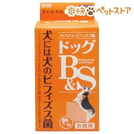 ドッグB&S(1g*60包)[爽快ペットストア]