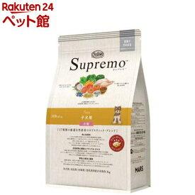 ニュートロ シュプレモ 子犬用 小粒(1kg)【シュプレモ(Supremo)】[ドッグフード][爽快ペットストア]