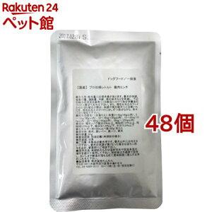 プロ仕様レトルト 鹿肉ミンチ(80g*48コセット)[ドッグフード][爽快ペットストア]