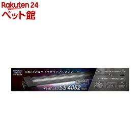 コトブキ工芸 フラットLED SS 4052 ブラック(1個)【コトブキ工芸】[爽快ペットストア]