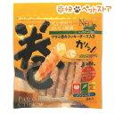 ドッグスターネオ ササミ巻きクッキー チーズ(8本入)【ドッグスターネオ】[爽快ペットストア]