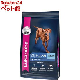 ユーカヌバ ラージ シニア 大型犬用 7歳以上(13.5kg)【euk_contest】【ユーカヌバ(Eukanuba)】[爽快ペットストア]