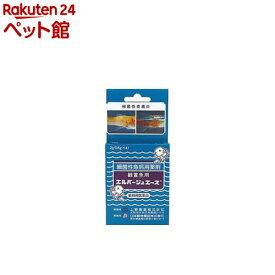 【動物用医薬品】エルバージュエース(0.5g*4包)[爽快ペットストア]