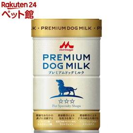 森乳サンワールド ワンラック プレミアムドッグミルク(150g)【ワンラック(ONELAC)】[爽快ペットストア]