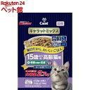 キャラットミックス 15歳からの高齢猫用+腎臓の健康に配慮 かつお味ブレンド(2.7kg)【キャラット(Carat)】[キャットフード][爽快ペットストア]